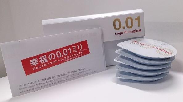 Bao cao su sagami chính hãng