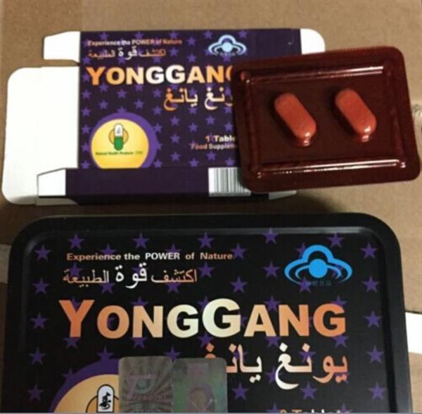 Thuốc cường dương yonggang