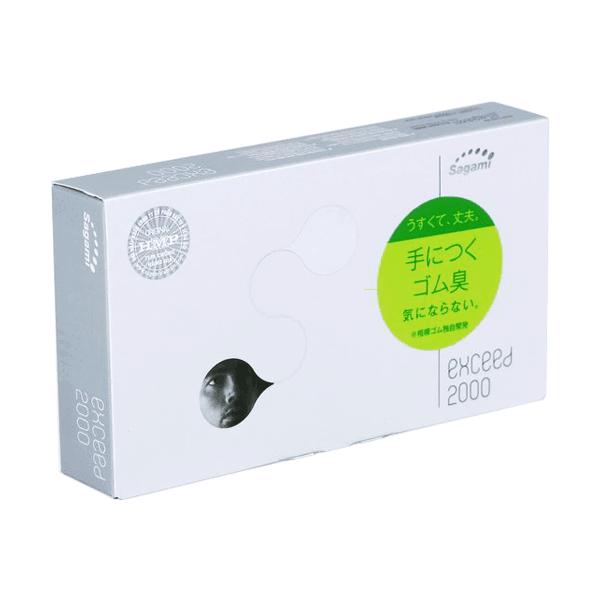Bao cao su Sagami Exceed size nhỏ 49mm siêu mỏng