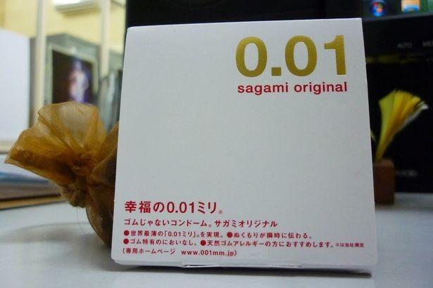 Bao Cao Su Tốt Nhất: Bao cao su mỏng nhất thế giới