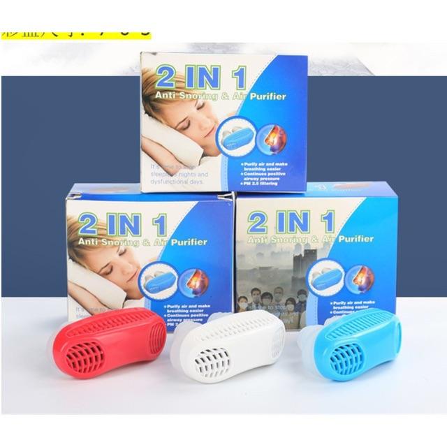 Dụng cụ chống ngáy ngủ silicon của Nhật Bản